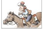 Người cưỡi ngựa