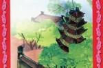 Sự tích tháp Báo Ân