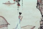 Trương Chi, Mỵ Nương